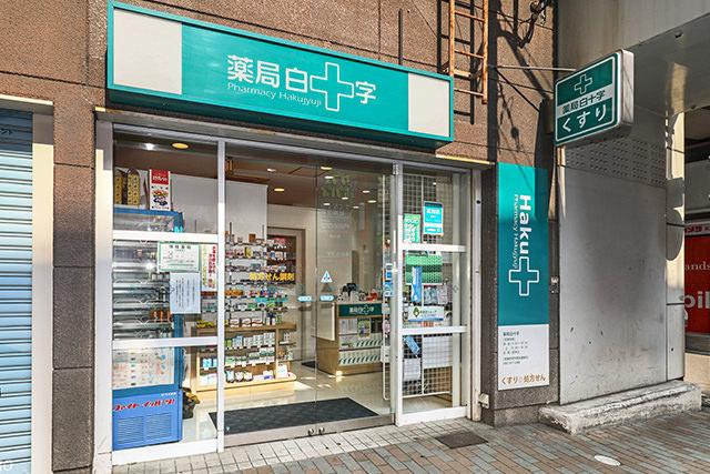 福岡駅南口店